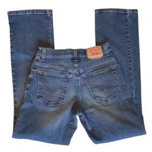 Vintage Levi's 550 Relaxed Boot Cut Mom Je…
